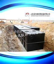 地埋一体化生活污水处理设备