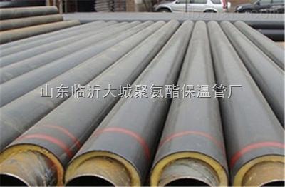 钢套钢预制直埋保温管尺寸