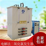 滁州豆制品一体化污水处理设备
