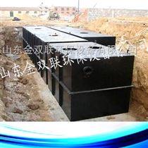 SL城镇一体化生活污水处理