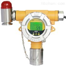 智能型固定式乙醇氣體檢測儀