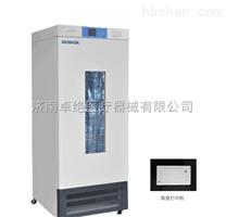 博科微生物培養箱BJPX-200-II帶打印機