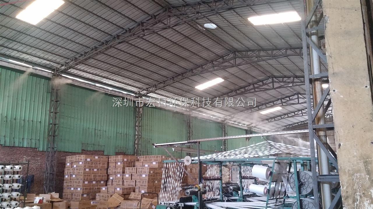 东莞长安钢架结构铁皮厂房喷雾降温系统室内喷雾降温设备