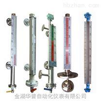 0-3米水箱液位計
