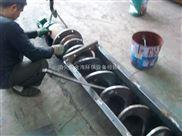 水泥膩子粉螺旋輸送機|幹粉砂漿螺旋上料機