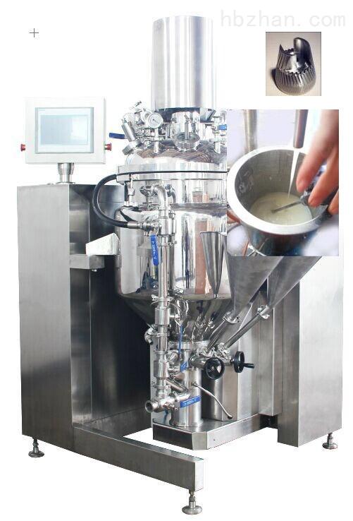 上海新浪SH-SME真空均质乳化机
