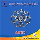 金属花环填料 铝质梅花环 不锈钢泰勒花环