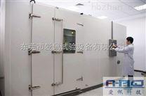 電子電器高溫老化試驗室/步入式高低溫試驗箱