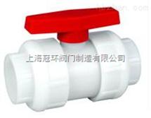 Q41F-10FPVDF塑料球閥