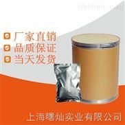 工业分散剂六甲氧基甲基三聚氰胺厂家价格