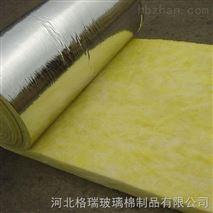 耐高温玻璃棉毡厂家