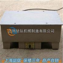 電熱板技術參數