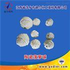 菠萝瓷球 www.5647.com菠萝球 高铝瓷球