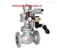 OQDQ421F-25氨用电磁动紧急切断阀