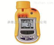 可燃气体检测仪ToxiRAE Pro LEL
