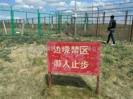边境铁丝网墙.边境铁丝网围墙