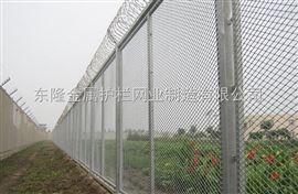 阻隔网围墙