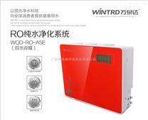 广州工厂直饮水机雷竞技官网app、办公室直饮水厂家