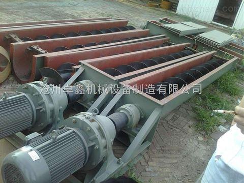 辽宁U型水平螺旋输送机工作原理