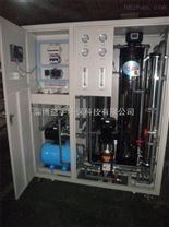 山東專業水處理水產養殖純淨水betway必威手機版官網