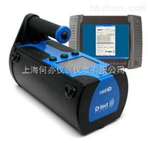 RAD-ID 便攜式放射性能譜分析儀、核素識別儀