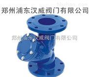 球墨鑄鐵Y型過濾器GL41H-16Q