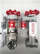 锅炉不锈钢电动丝扣闸阀Z911W