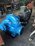 10Sh-13中开式双吸泵生产厂家