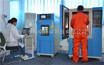 耐高溫耐低溫試驗箱 高溫高濕試驗箱  環境試驗箱