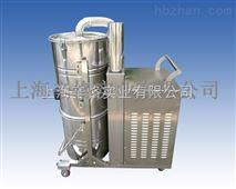 紡織機械專用不鏽鋼吸塵器
