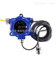 FT200-O2-A分體式工業氧氣濃度檢測儀