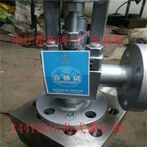 L44W-100P不锈钢高压节流阀一年质保