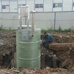 地埋式污水设备玻璃钢一体化污水提升泵站厂家