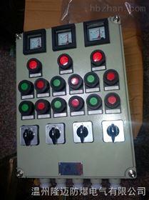 脱硅槽搅拌防爆控制箱