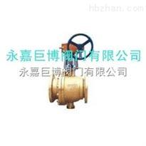 氧气管道球阀YQ41F/温州厂家