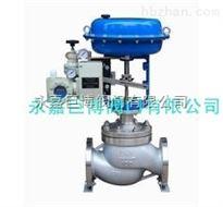 氧气气动套筒调节阀ZJHM/巨博生产
