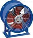 甘肅DZ-11低噪聲軸流風機