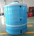 圆柱形水箱不锈钢圆柱形水箱