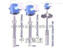 中西(LQS)在線礦漿濃度檢測儀/礦漿濃度計 型號:BD24-EMC1204庫號:M117892