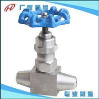 J61Y-4型对焊針型閥