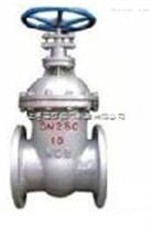 Z45HTW-10C暗桿楔式閘閥