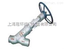 J65Y直流式對焊截止閥