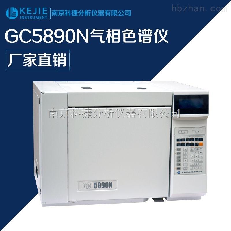 GC5890N车用汽油分析专用气相色谱仪