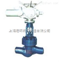 J961H/J961Y高溫高壓電動截止閥
