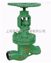 NKJ61H焊接真空隔離截止閥