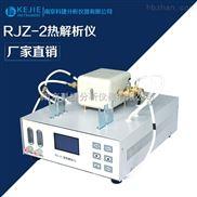 全自动热解吸仪/热解析仪/气相色谱样品处理