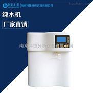 超純水器/操作簡單/工藝高精度/自動增壓/微電腦控製/零水耗