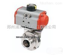 D661X衛生級氣動焊接蝶閥