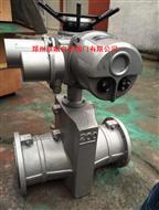电动管夹阀GJ941X