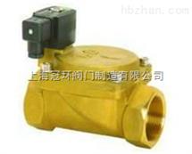 ZCS(DF)絲口水用電磁閥